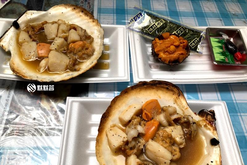 鱼福,鱼福烤扇贝,kuromon