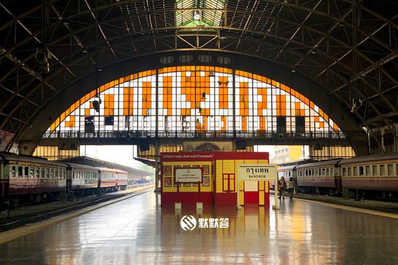 华南蓬火车站,华南蓬火车站,Bangkok Hua Lamphong Railway Station