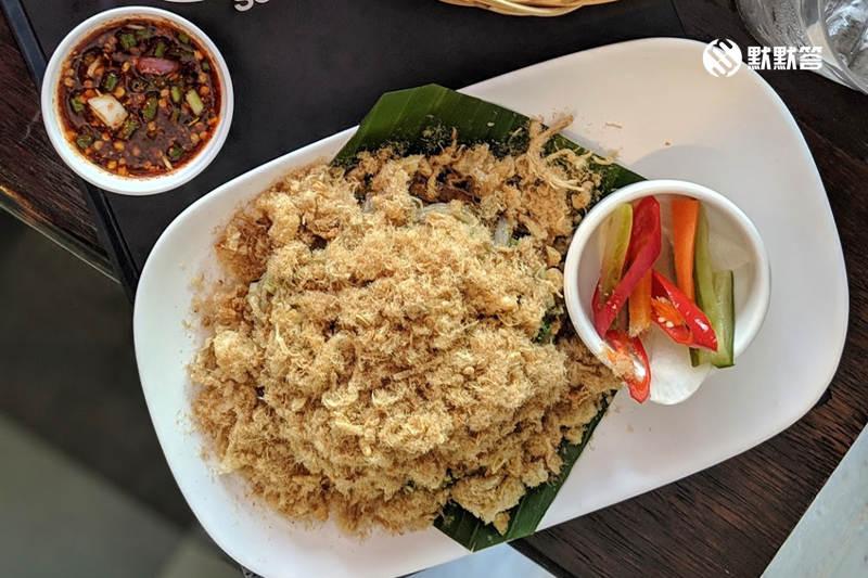 青木瓜沙拉餐厅,青木瓜沙拉餐厅,Som Tam Nua
