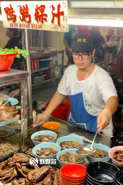 权记鸭粥粿汁,汕头街小吃四大天王-权记鸭粥粿汁,Kimberly Street Koay Chiap