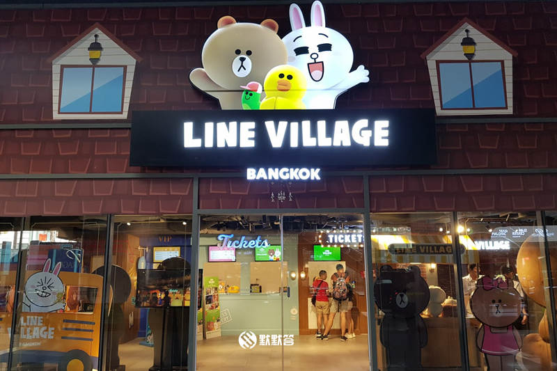 LINE主题乐园,LINE主题乐园,Line Village