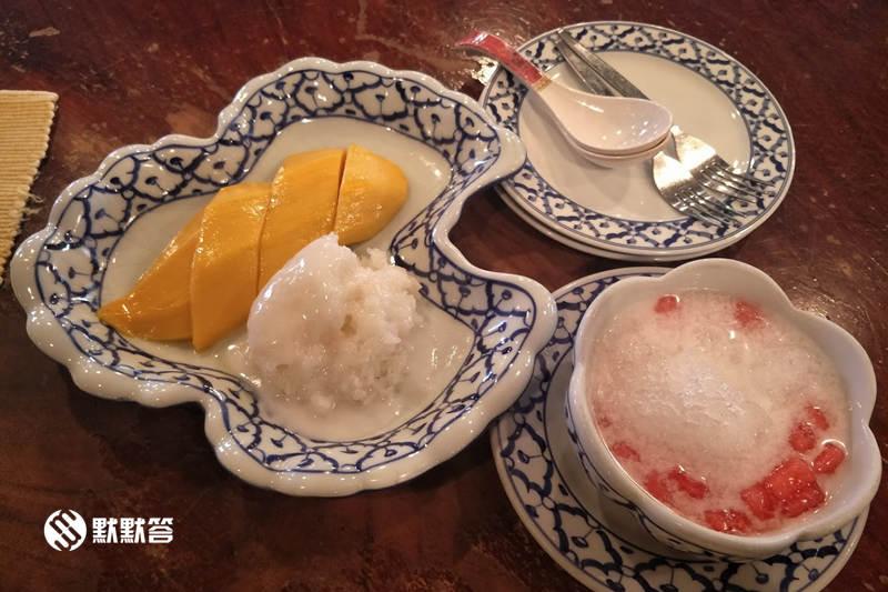 妈妈之家餐厅,妈妈之家餐厅,BAN KHUN MAE
