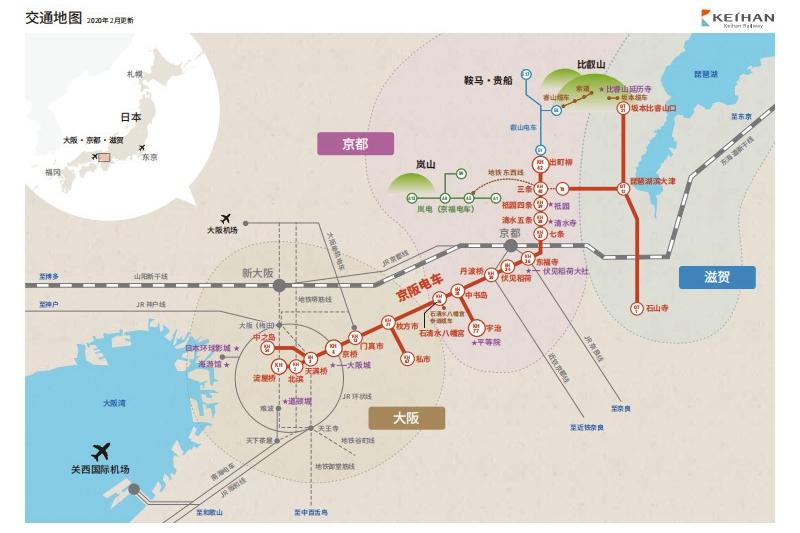 京阪本线,京阪本线(大阪→京都),KEIHAN Railway