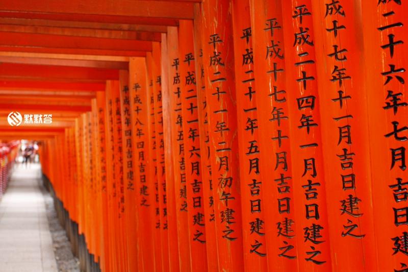 伏見稻荷大社,伏見稻荷大社,Fushimi Inari Taisha