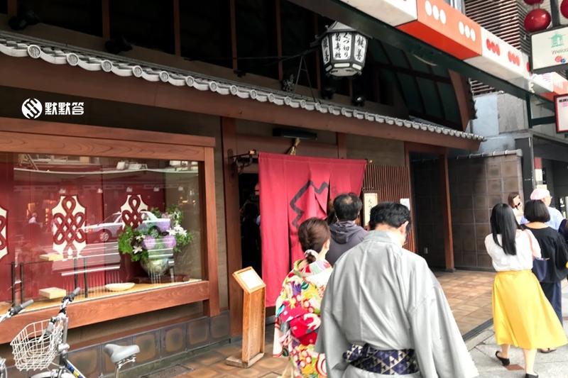 键善良房,键善良房-黑糖葛切,Kagizen Yoshifusa Head Shop