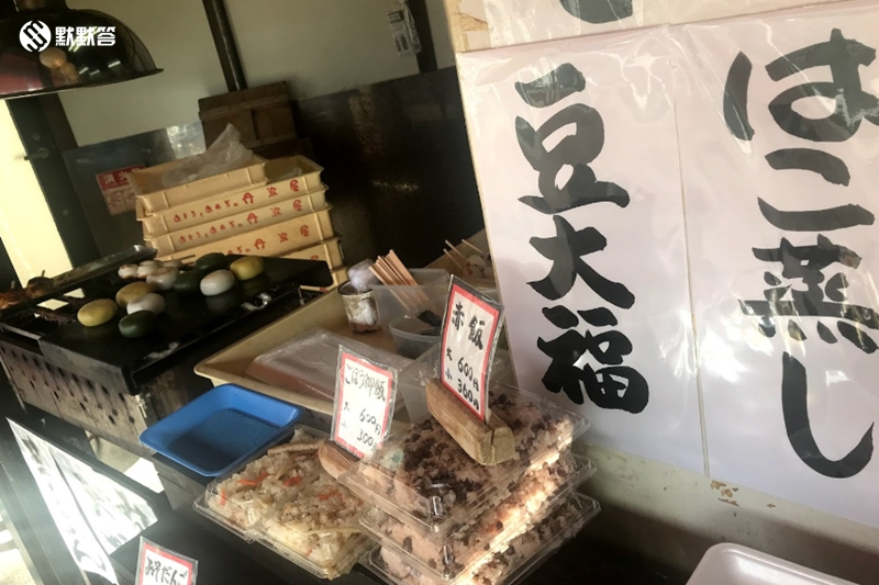 丹波屋,丹波屋-和菓子,Ohagi no Tanbaya